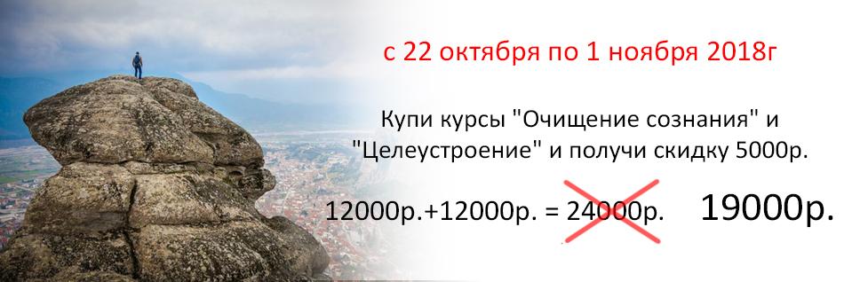 kyrsi skidka_smoll size.jpg