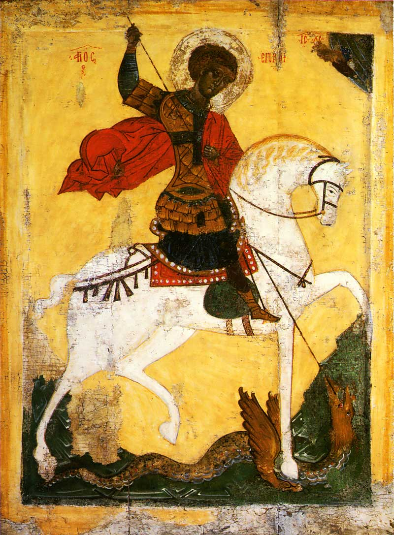 S.George_(Russian_North,_17th_c.,_Karelia_museum).jpg